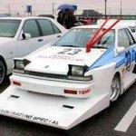 Funny Drag Car